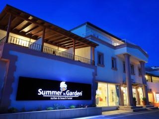 Hotel SUMMER GARDEN APART