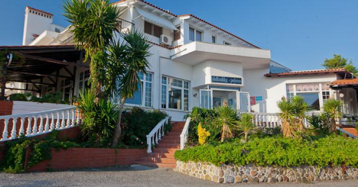 Hotel Halkidiki Palace