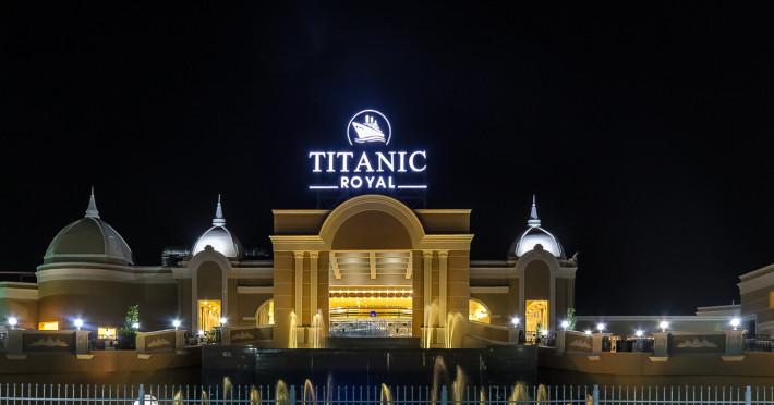 titanic-royal_c3af8abcf77b9664.jpg